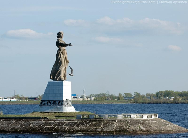 Г рыбинск ярославская область